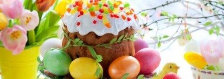 Húsvét és tavaszi szünet az AquaTherm Hotelben