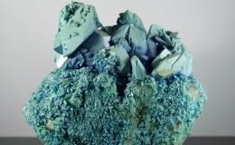 Mátra - Múzeum minerálov