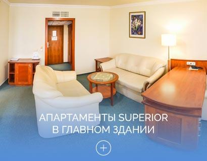 Апартаменты Superior в Главном здании