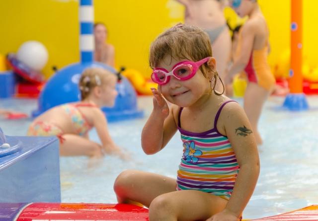 Gyerekmedence - Családi élményfürdő