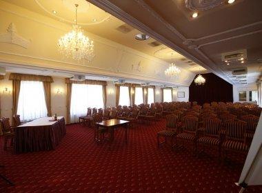 Sala konferencyjna Korona