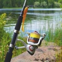 Horgászati lehetőségek