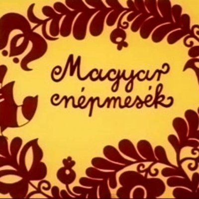 A Magyar népmese napja rendezvényei